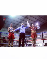 NGBA Boxing