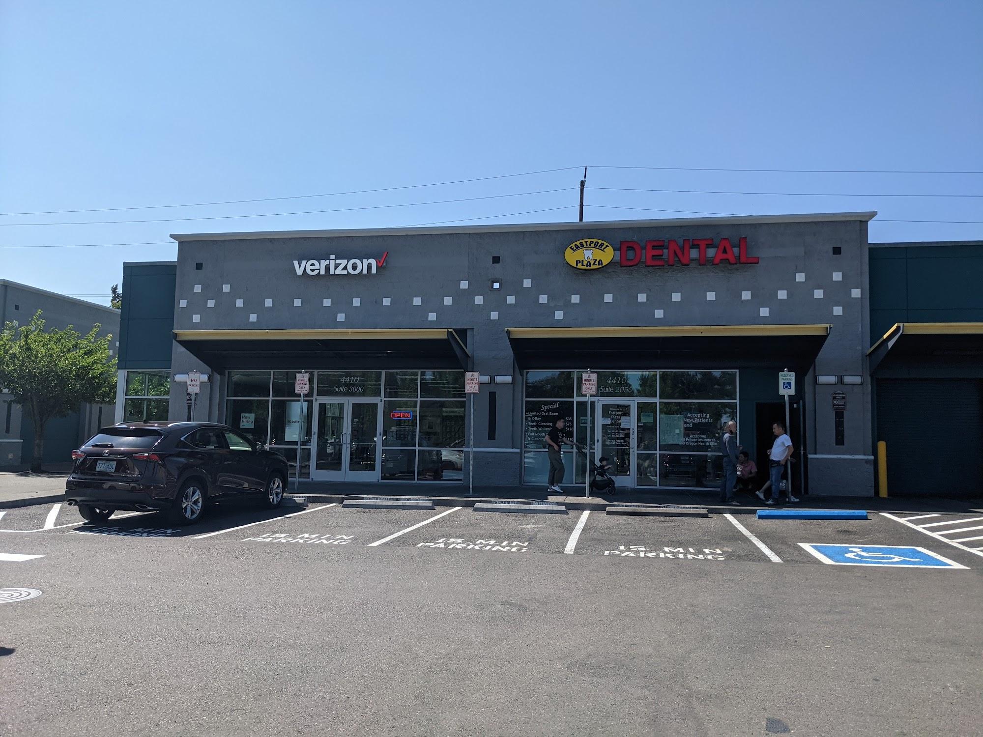 Eastport Plaza Dental 4410 SE 82nd Ave, Portland